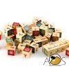 Arabic Cube Game