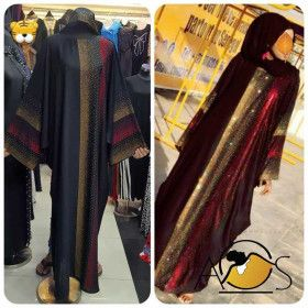 Abaya dress Halima