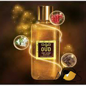 Shower Gel Oud