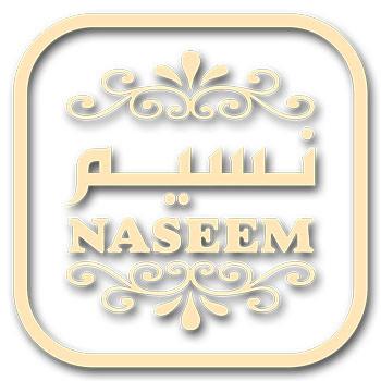 Naseem al Hadaeq